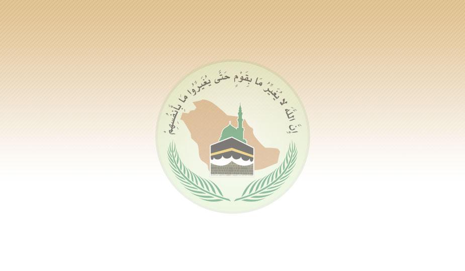 القحطاني أبرم صفقات مع شركات قرصنة للتجسس على المعارضين