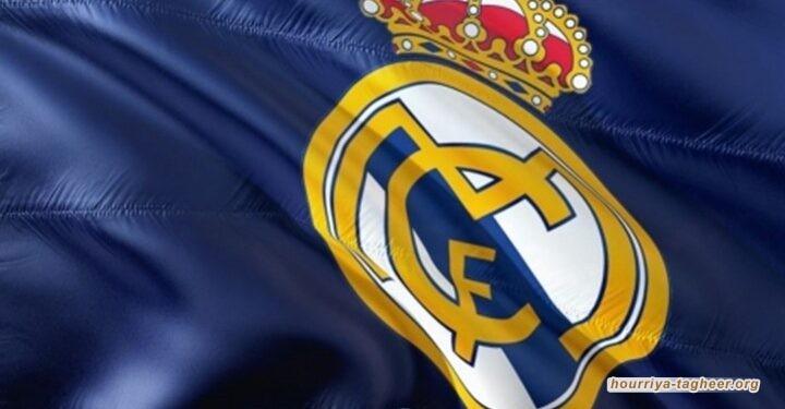 رفض غالبية أعضاء إدارة نادي ريال مدريد الشراكة مع السعودية