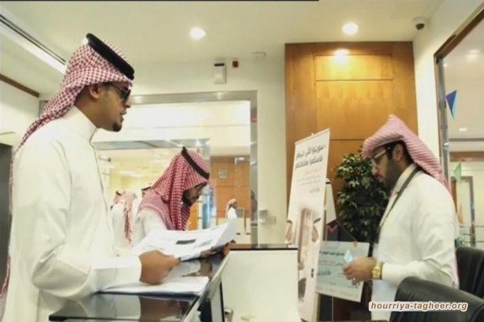 الإقتصادية السعودية تزعم انخفاض معدل البطالة بين السعوديين لـ12.6% بنهاية الربع الرابع