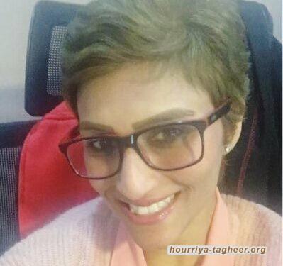 أماني الزين.. مدونة سعودية مختفية منذ 6 أشهر متواصلة