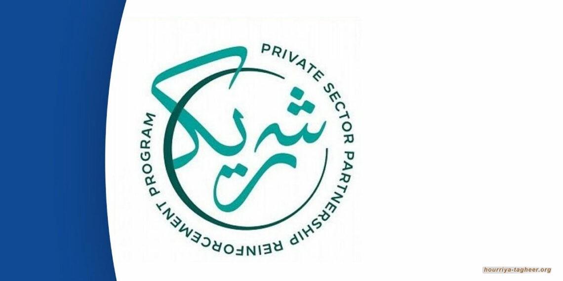 لقاءات حادة بين مسؤولين حكوميين وشركات في المملكة