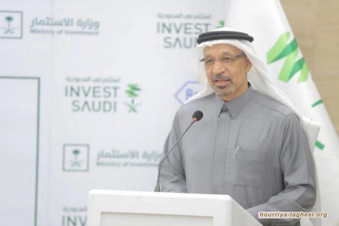 مناكفة سعودية للإمارات.. وزير الإستثمار يُغري الشركات الدولية التي تنقل مقراتها الإقليمية من دبي للرياض بحزمة من الحوافز