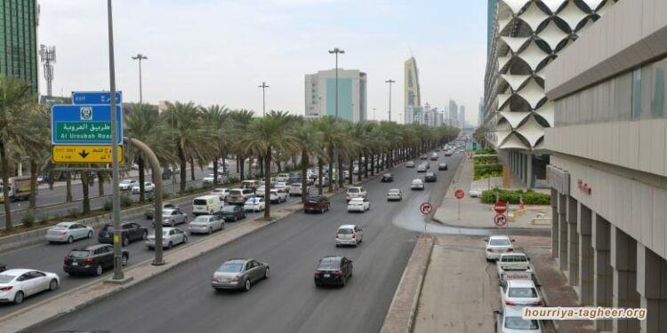 وظيفة خاصة للرجال فقط تثير ضجة واسعة في السعودية