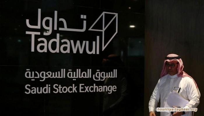 """تحويل السوق المالية السعودية """"تداول"""" إلى مجموعة قابضة"""