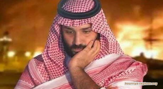 التغيير يرصد: بايدن يحاصر بن سلمان داخل الديوان الملكي