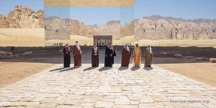رويترز: السعودية تقود تقاربا خليجيا وعيونها على العلاقات مع بايدن