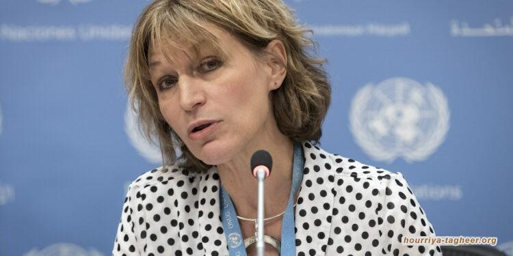 تفاصيل جديدة عن تهديد السعودية بقتل محققة في الأمم المتحدة