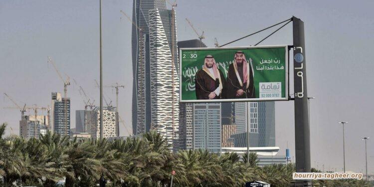كيف تضاعفت ديون السعودية 16 مرة خلال سنوات الملك سلمان ونجله؟