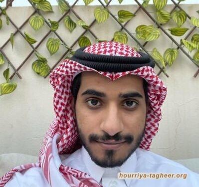 غموض يكتنف مصير معارض سعودي بعد عودته المجهولة إلى المملكة