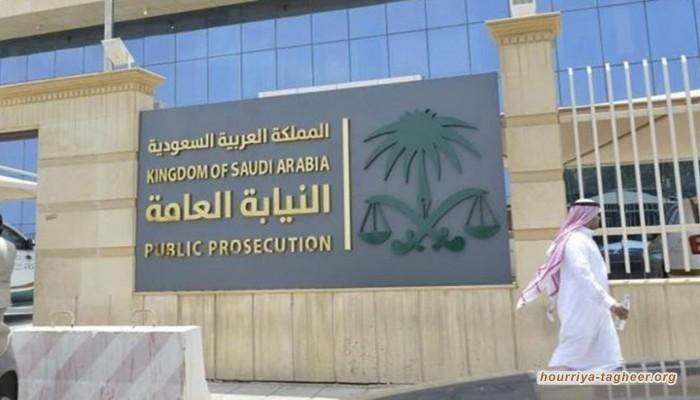 السعودية: عقوبة قاسية لعرب ومواطنين تورطوا بغسل وتهريب أموال
