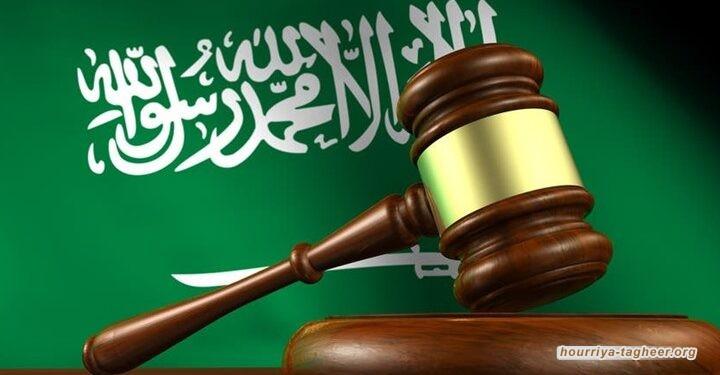 قرارات سعودية بتشديد أحكام وعقوبات معتقلي رأي
