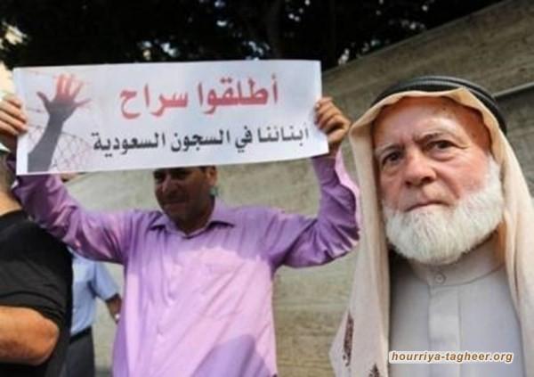 صدمة بين أهالي المعتقلين الفلسطينيين والأردنيين بعد تأجيل محكاماتهم