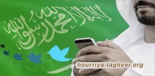 مرصد: السعودية بثت 2.2 مليون تغريدة مسيئة لقطر