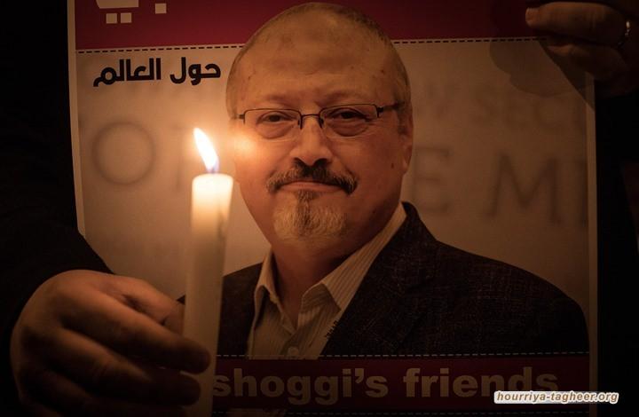 """منظمة """"داون"""" تطلق نسخة عربية من موقعها لتوثيق قصص المنفيين"""