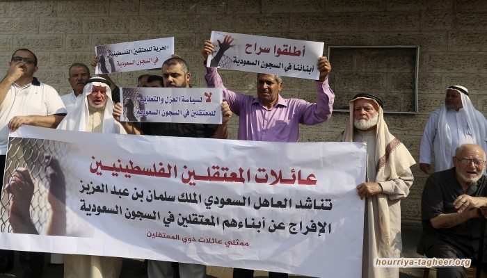 مصادر: السعودية تسرع محاكمات المعتقلين الفلسطينيين.. وتوقعات بانفراجة قريبة