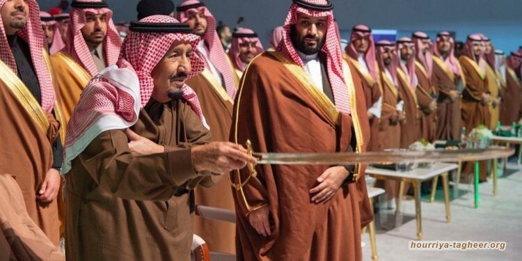 أكاديمية أمريكية: أوضاع حقوق الإنسان في السعودية فظيعة ومقلقة