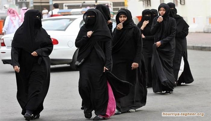 للمرة الأولى في تاريخ المملكة.. السعودية تسمح للقضاة بالتشهير بالمتحرشين