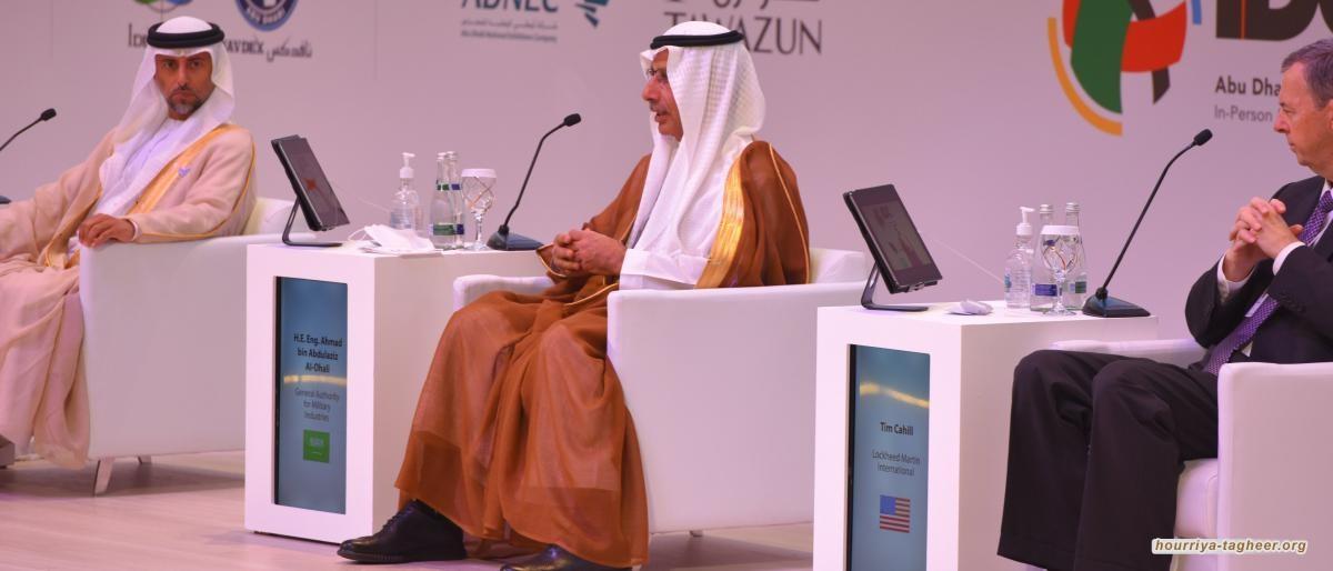 الرياض تخطط لاستثمار 20 مليار دولار في صناعتها العسكرية