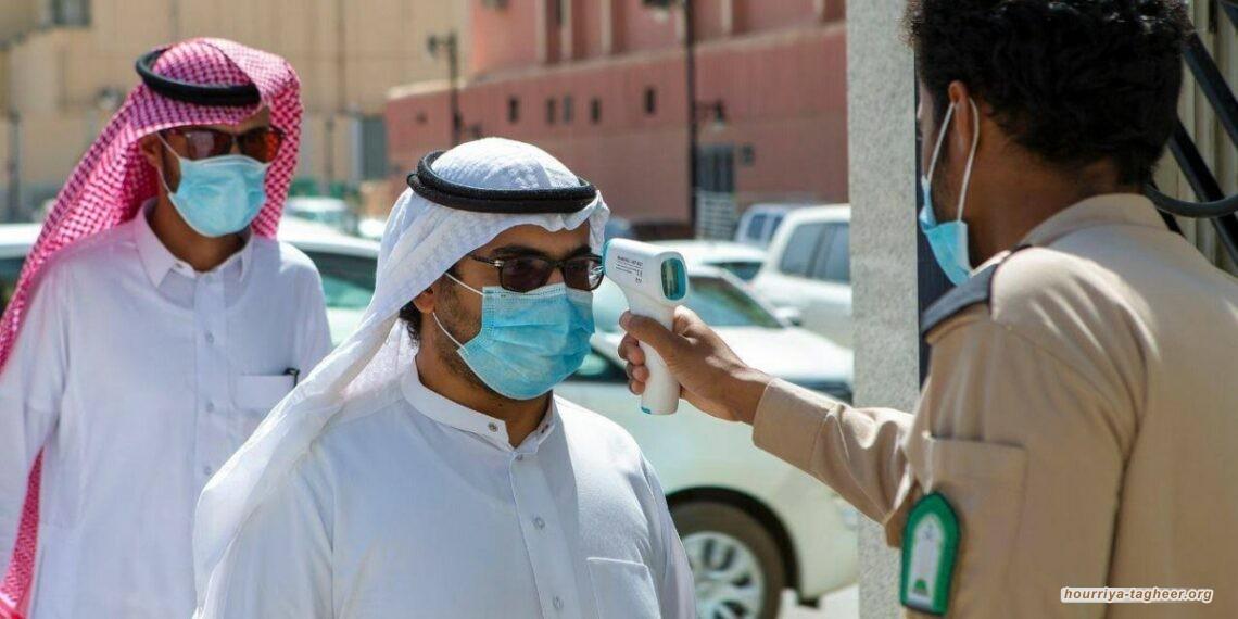 منحنى تصاعدي لإصابات جائحة كورونا في السعودية