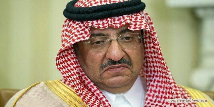 محمد بن نايف تعرض للتعذيب والعزل ولا يستطيع السير إلا بعكاز
