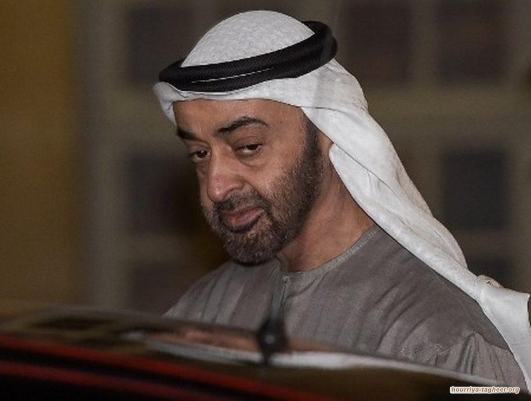 الدعم الإماراتي للسعودية لا يظهر إلا على تويتر فقط