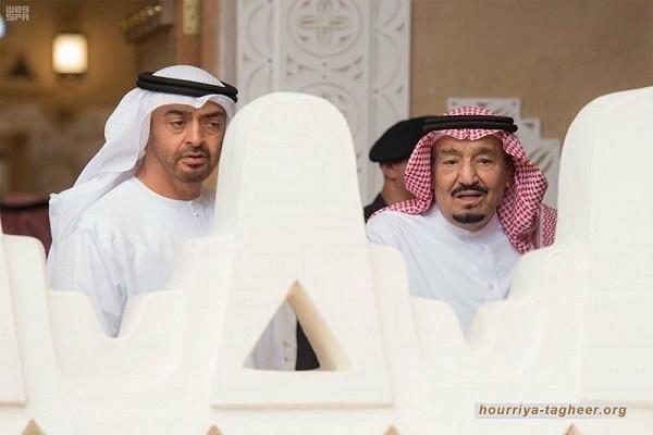 تصدع في علاقات السعودية والإمارات