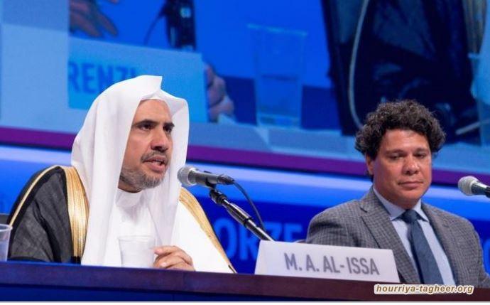 الإصلاح الديني.. خديعة بن سلمان لتحسين صورته في الغرب