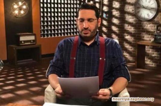 السعودية تنقل العمري إلى سجن خاص بالتعذيب