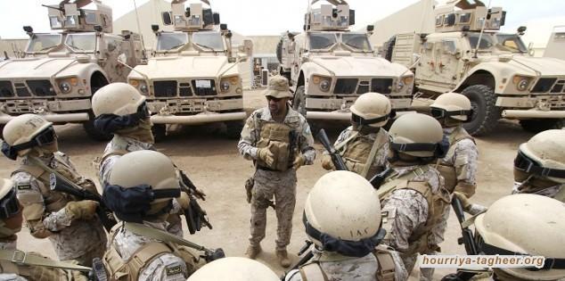 مدرعات السعودية غادر منطقة معاشيق