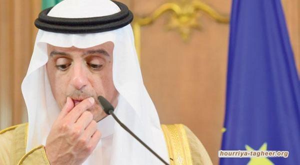 تحد قطري للجبير: انشر المسودة الأولى لبيان قمة مكة