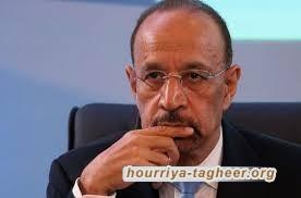 بعد تجريده من قطاع الصناعة.. خالد الفالح يخسر رئاسة أرامكو