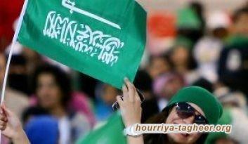 """لأول مرة في تاريخ السعودية… غدا """"لا ولاية على المرأة في السفر"""