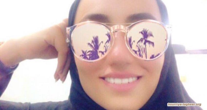 اعتقال الناشطة شائقة العرف