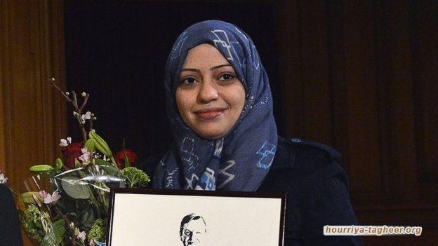 بدأ محاكمة الناشطة سمر بدوي غداً