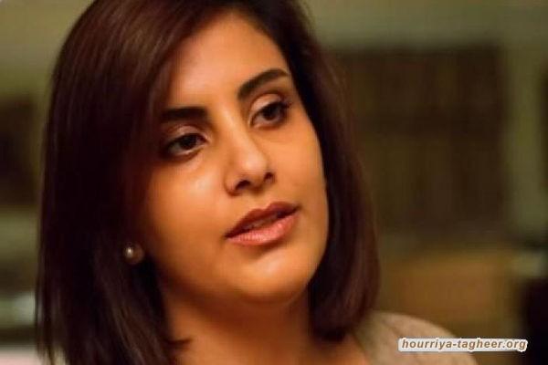 علياء الهذلول تستهجن المطالبات السعودية بإعدام شقيقتها