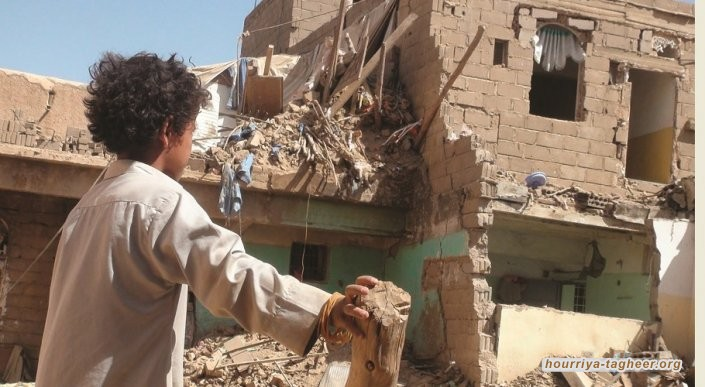 التحالف السعودي فشل في اليمن ولكنه نجح في تدميره