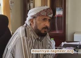 مُطالبة السعودية بالإفراج عن وزير يمني مُحتجز لديها