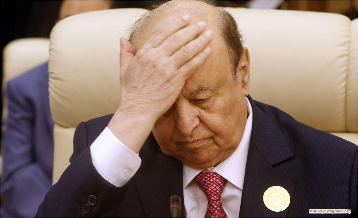 هل عزلت السعودية هادي و نائبه؟؟.. مفاوضات برعاية الرياض في عدن تكشف هذا الأمر