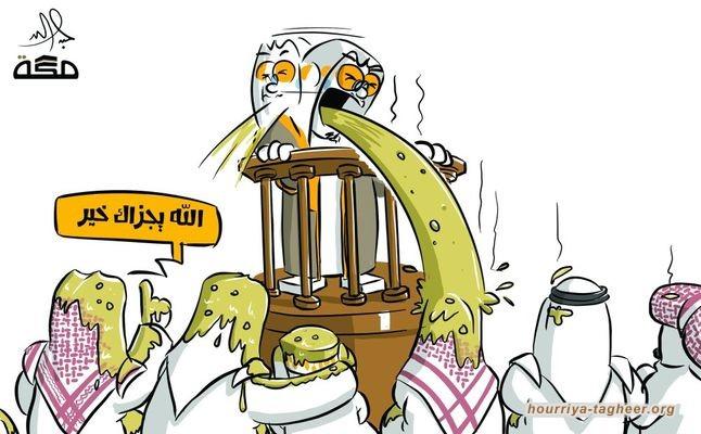 """صحيفة """"مكة"""" تسخر من خطباء المساجد"""