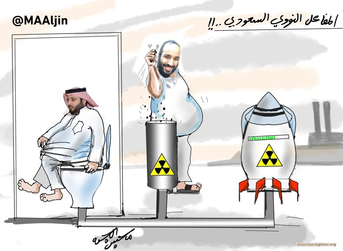 مشرعون أمريكيون يحذرون من مخاطر برنامج نووي سعودي سري