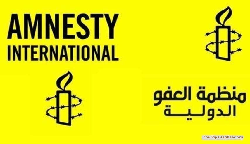 أمنستي تطالب فرنسا بوقف تسليح الرياض