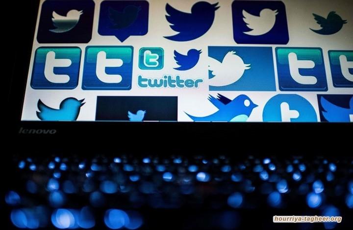السعودية طوّرت برنامج (ديافولو) وحاولت تخريب تويتر بحسابات مزيفة