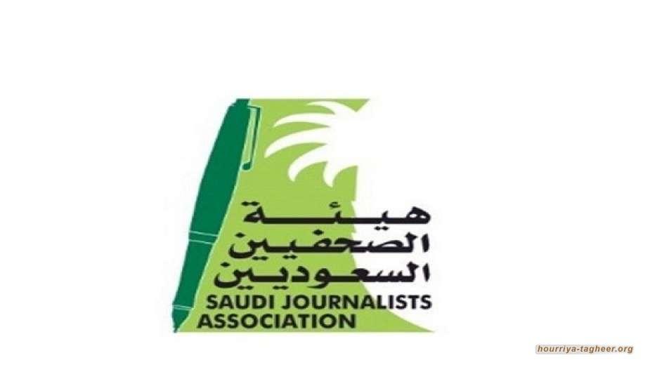 لماذا لا يمكن للسعودية أن تصبح عاصمة الإعلام العربي