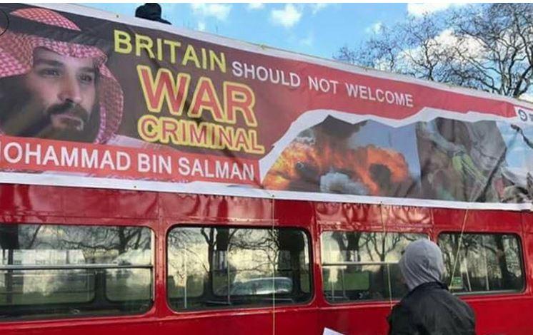 """""""مجرم"""" في صحف بريطانيا وأمير """"يسترد الله"""" في صحف مصر!"""