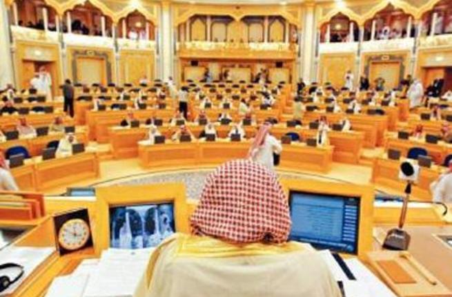 لجنة سعودية توصي بأرشفة فتاوى العرف المتغير والمصلحة الزائلة