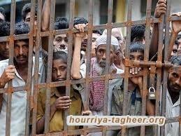 سجين من الروهينغا: الموت أفضل من الحياة بمركز احتجاز سعودي