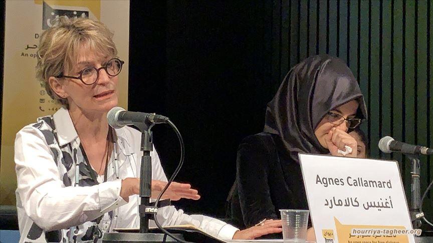 السعودية تدفع العالم إلى التواطؤ لإجهاض العدالة
