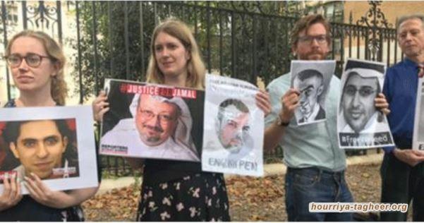احتجاج أمام سفارة الرياض بلندن دعماً للمعتقلين