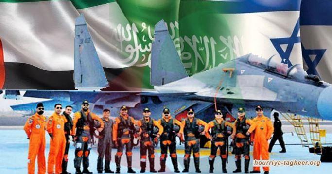 الرياض تُشارك إسرائيل في مناورات العلم الأحمر