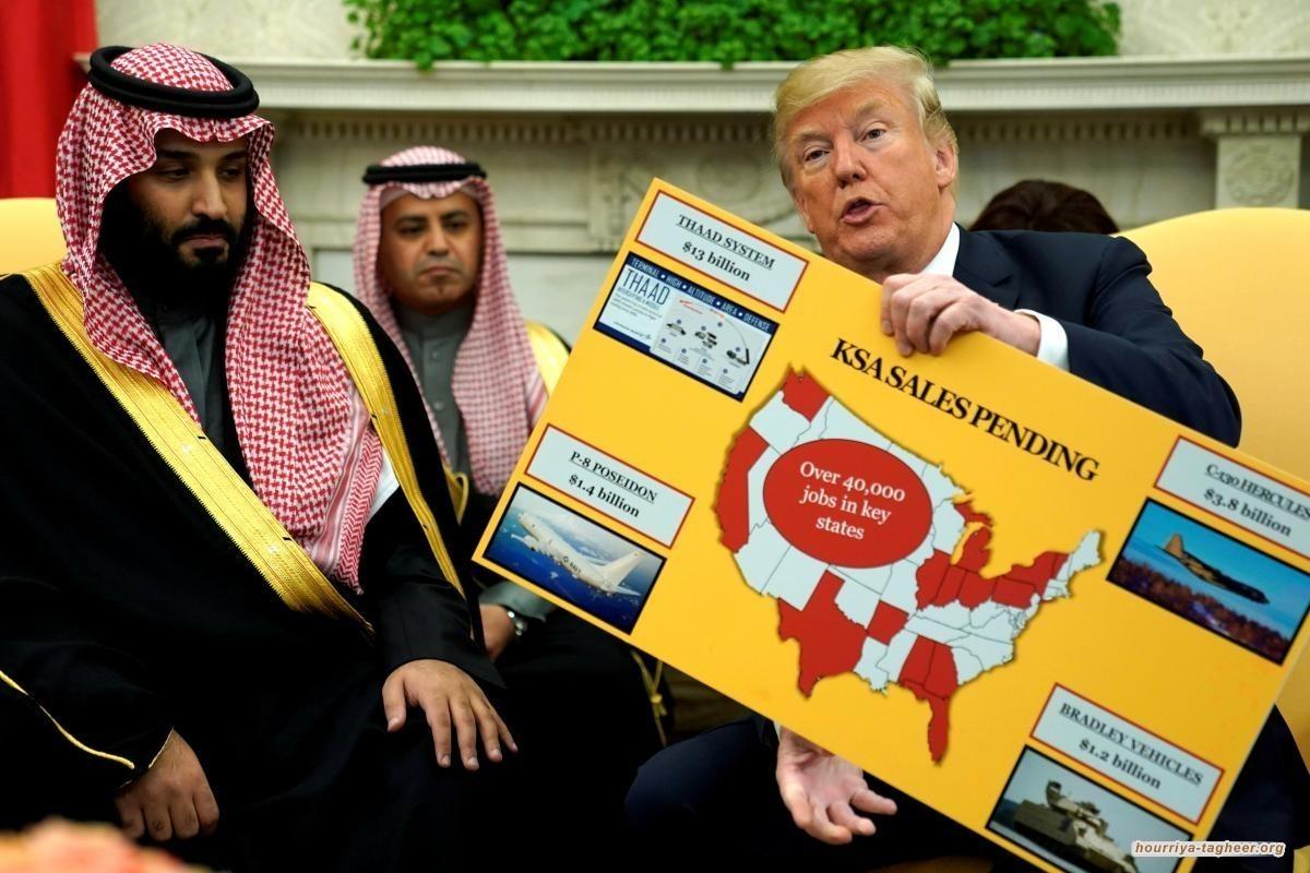 الكونجرس يسعى لمنع بيع أسلحة للإمارات والسعودية
